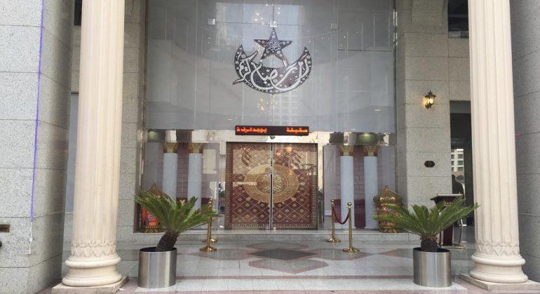 jewar-al-saqefah-hotel_154508346822